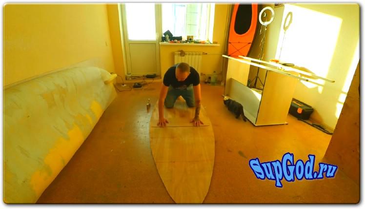 Делаем простой SUP Board из фанеры