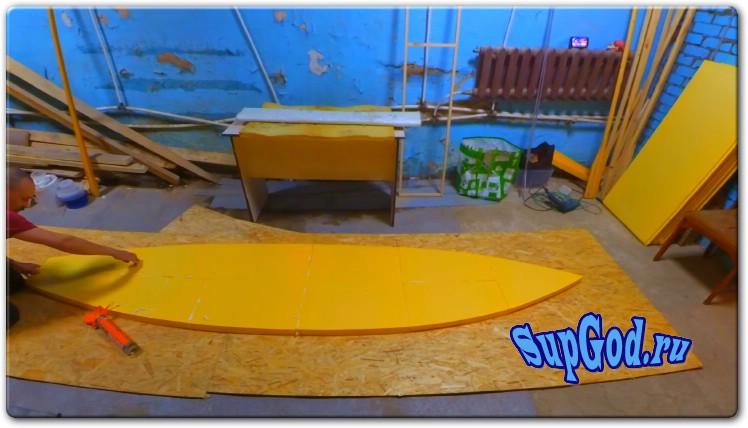 Делаем SUP Board из пеноплекса своими руками